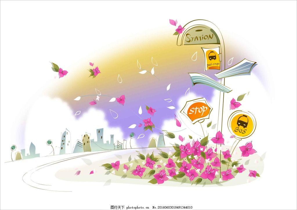 风景插画 矢量风景 手绘插图 花朵 公路 楼房 公交站 cdr 白色 cdr
