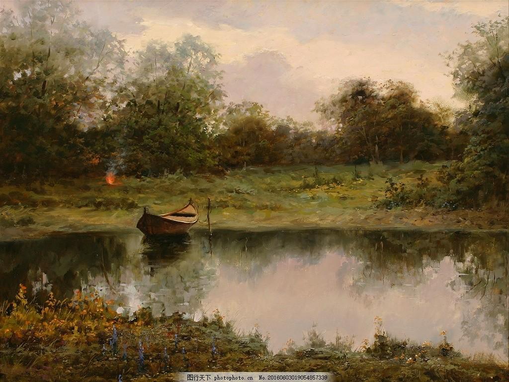 油画河水 艺术 美术 风景