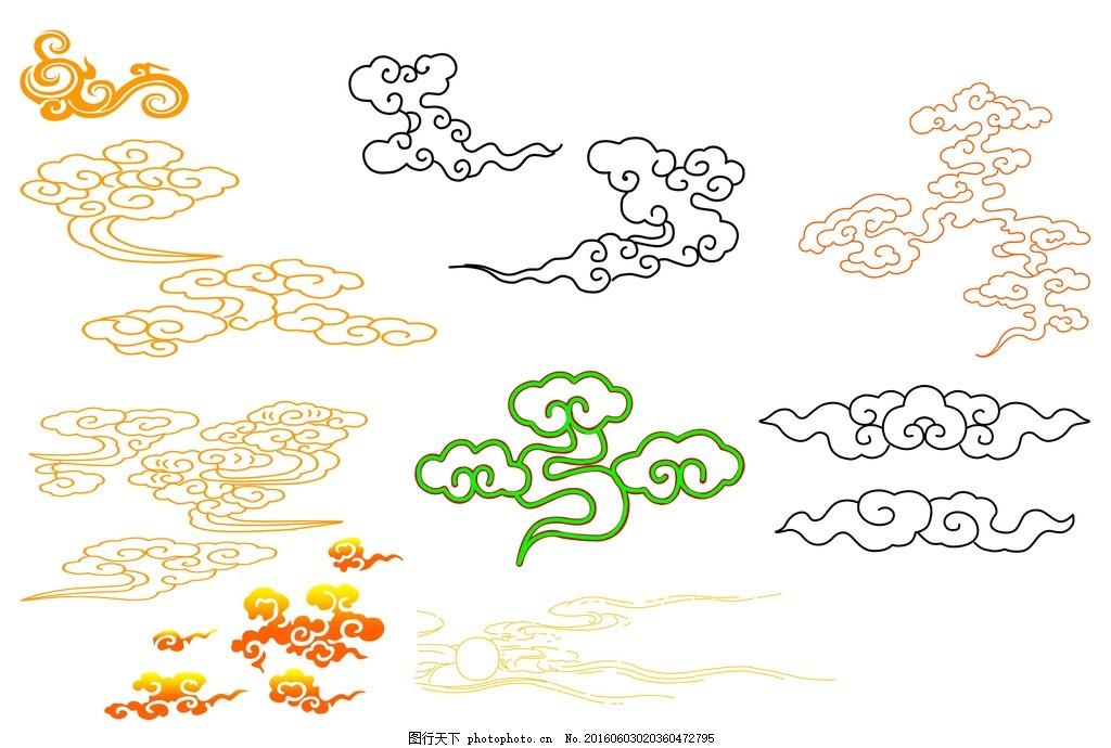 祥云 传统 纹样 花纹 花边 传统纹样 传统花边 底纹 云纹 传统纹理
