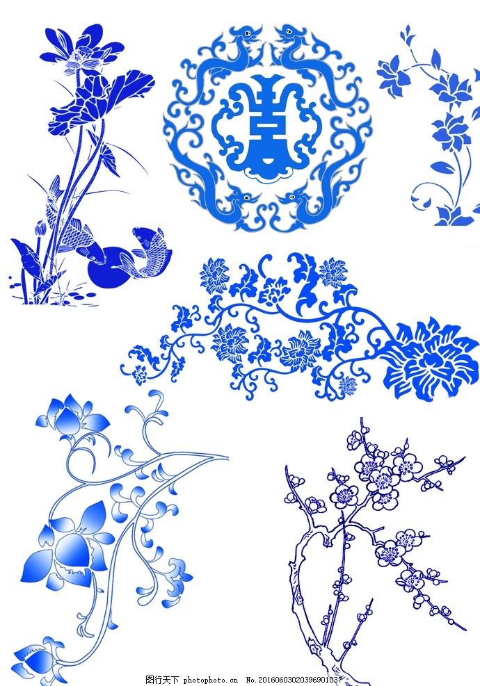 传统花边 底纹 祥云 云纹 传统纹理 青花瓷 传统纹样 设计 底纹边框