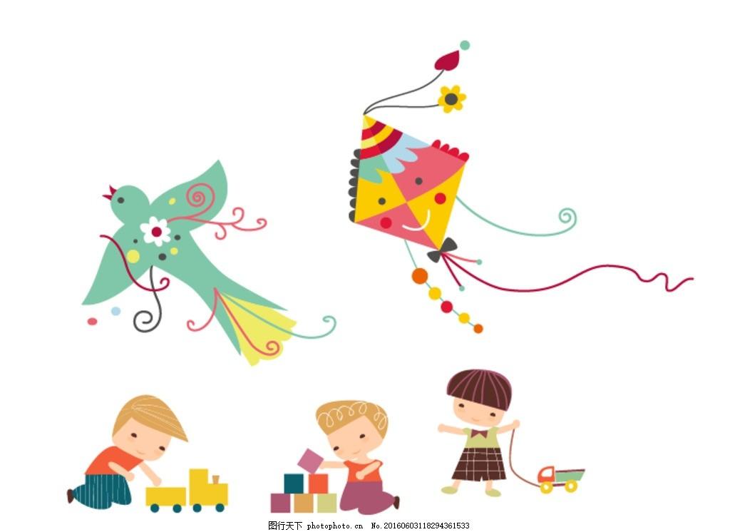 手绘风筝 玩耍儿童