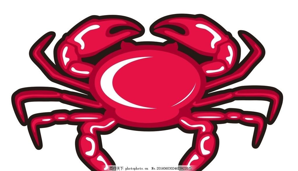 螃蟹 红螃蟹 海鲜 矢量 体育 运动 活动 插画 简笔画 线条 线描 简画