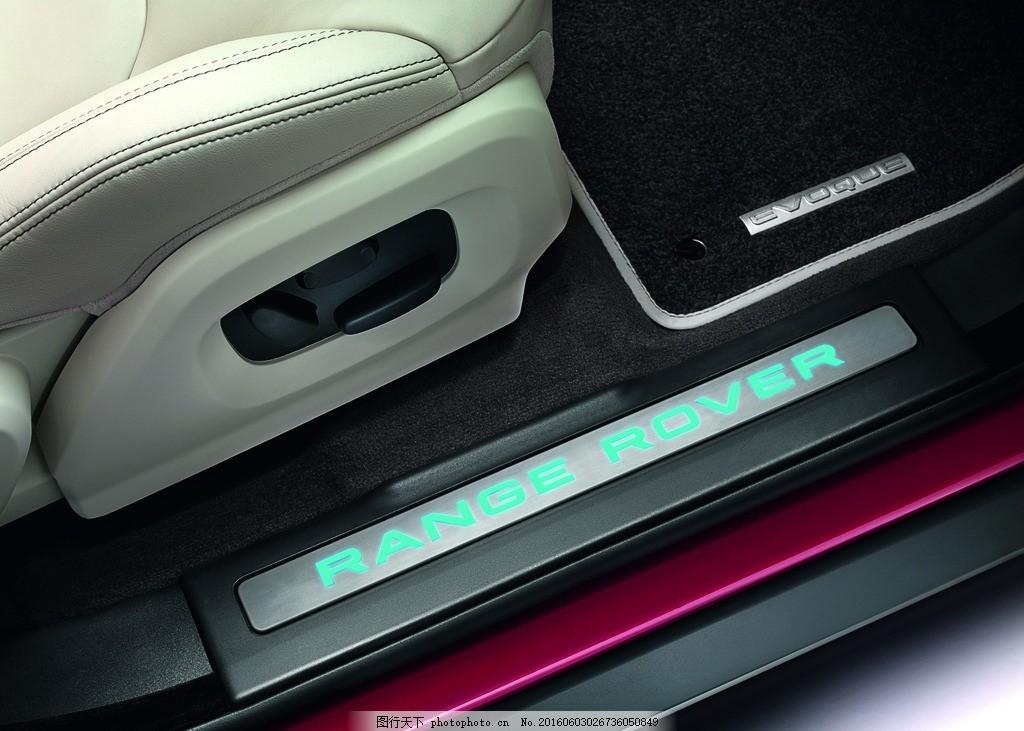 汽车内部构造超清晰大图,内饰 装饰 座椅 结构 素材