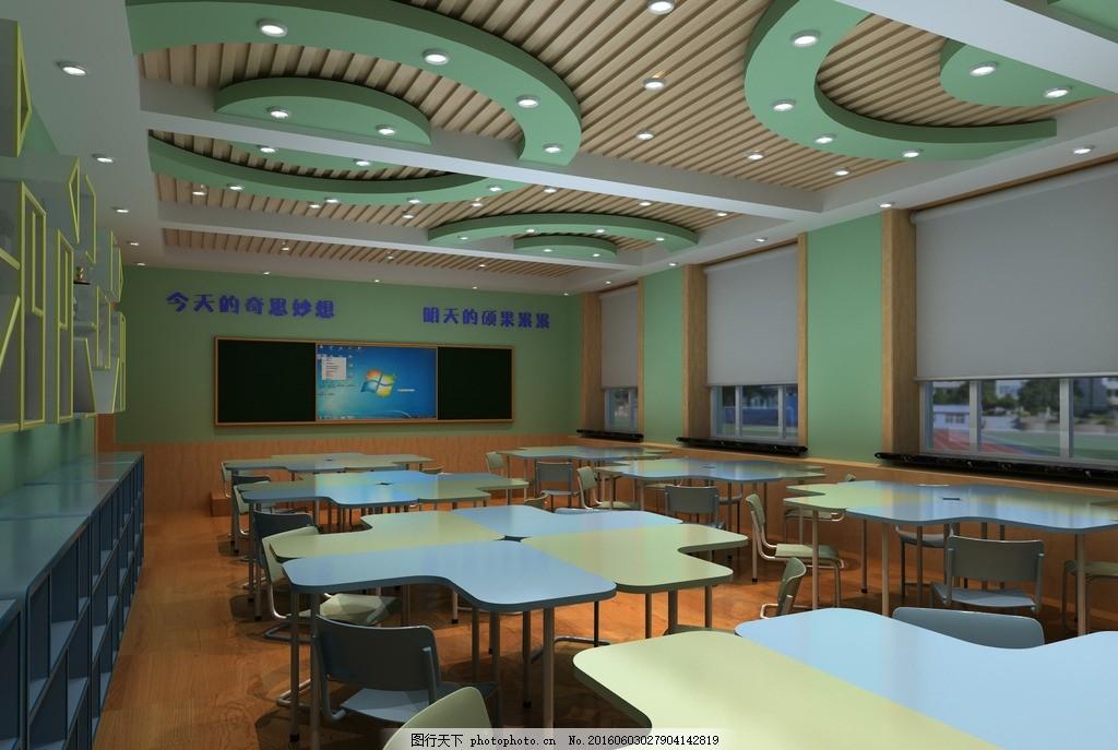 学校 创客 手工 课外教室 设计        学校课外教室设计 设计 环境设