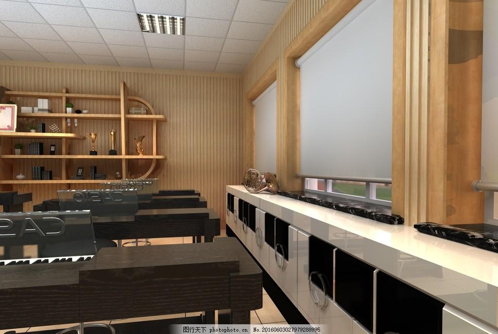 学校 音乐教室 方案        学校课外教室设计 设计 环境设计 室内