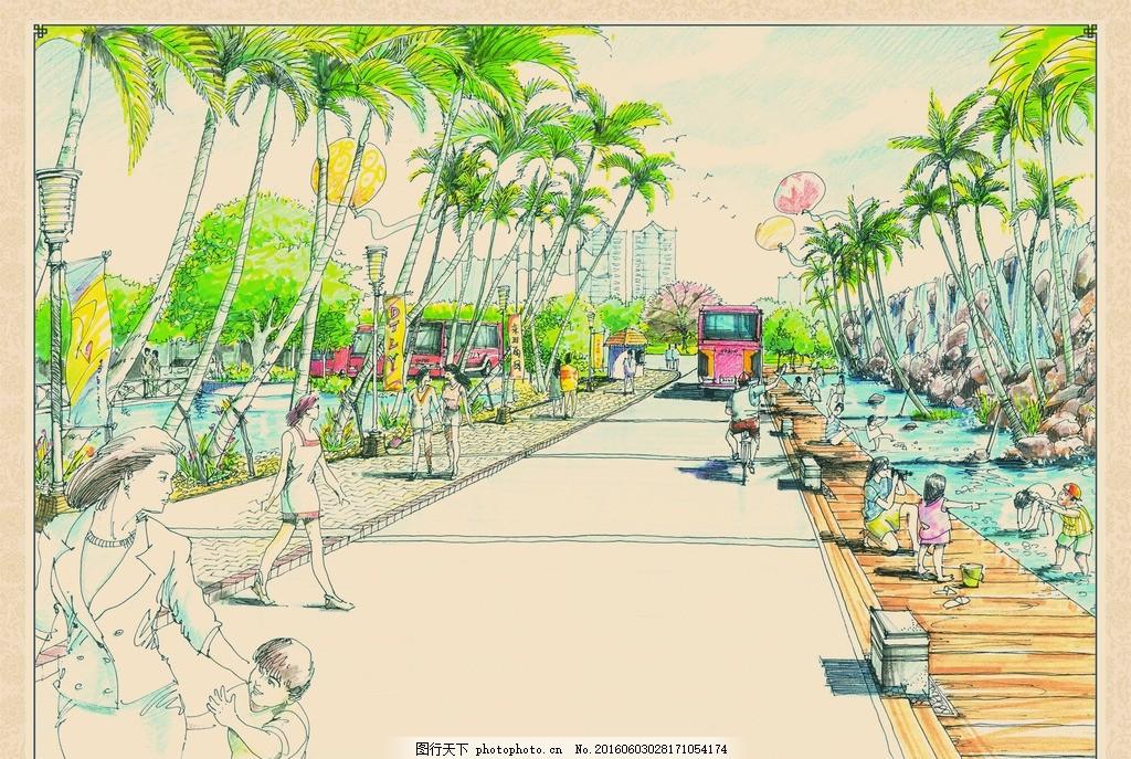 城市景观手绘效果 公共空间 绿地 观光车 步道 防腐木 榭台 亲水平台