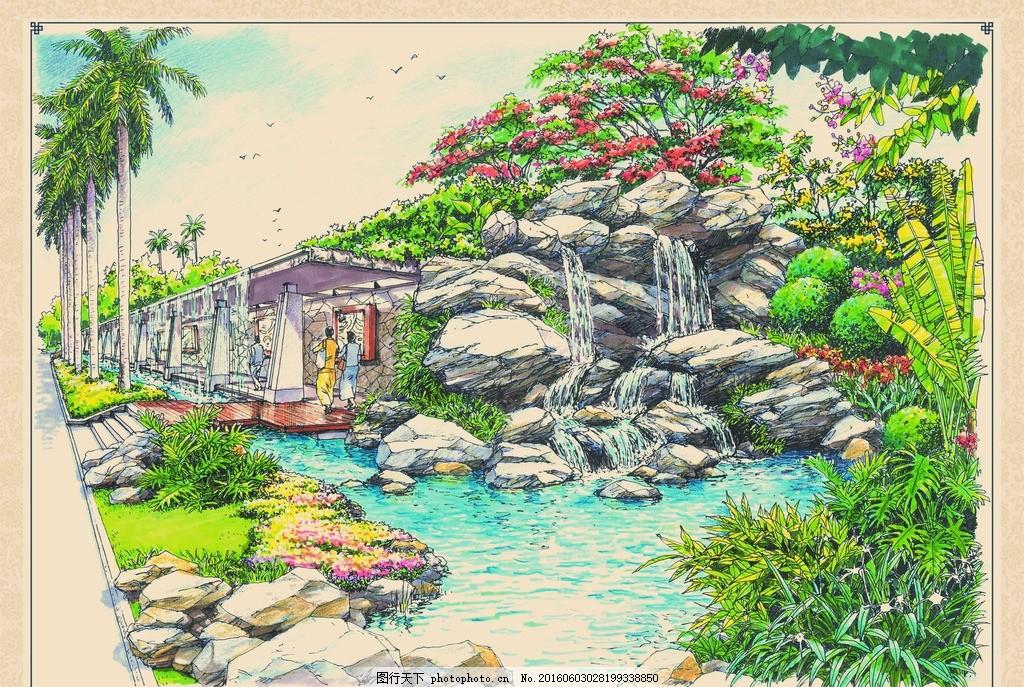 跌水景观手绘效果 跌水 景观 假山 石头 流水 水池 水塘 水面 水草 植