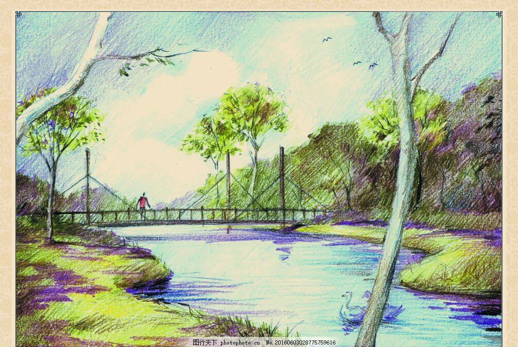 设计图库 环境设计 园林设计  野外河流景观手绘效果 河流 乡村 野外