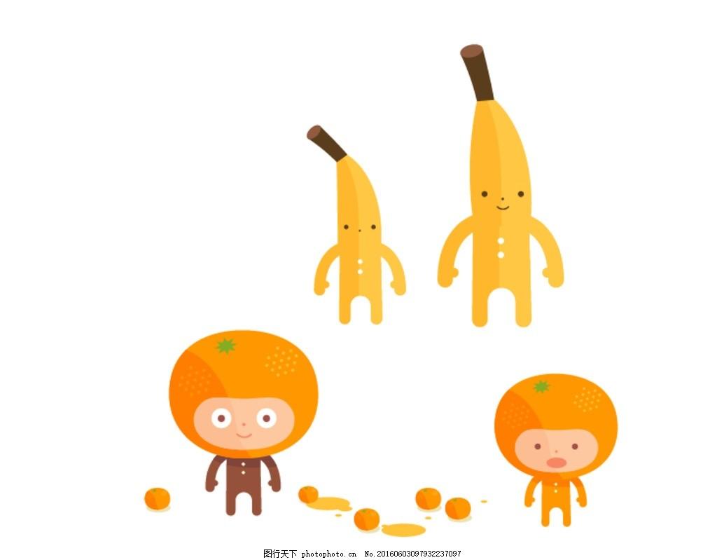 水果人物 卡通水果人物 香蕉 卡通香蕉 矢量香蕉 手绘香蕉 卡通橙子
