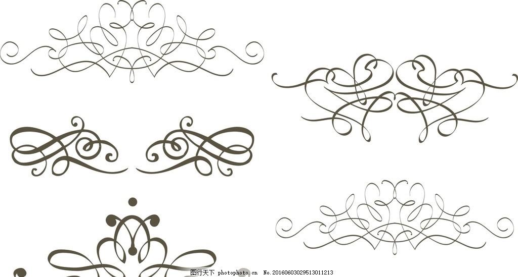 简约花纹 线条 婚礼花纹素材 矢量 欧式花纹 古典花纹边框 婚礼元素