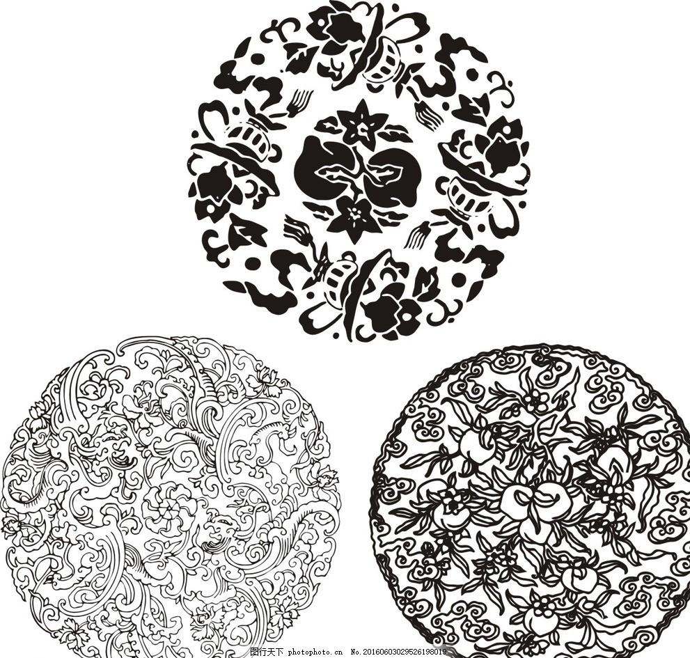 古典圆形花纹 圆形花纹素材 黑白 矢量圆形花纹 时尚 唯美 精美 古典