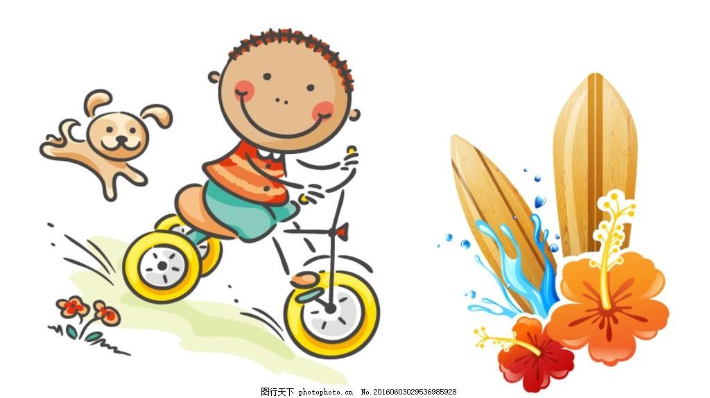 小狗 奔跑的小狗 手绘儿童素材 骑自行车 卡通自行车 卡通学生 骑行