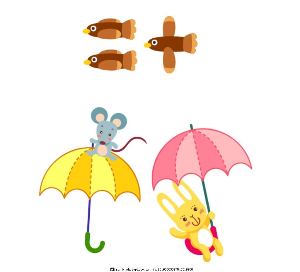 手绘小鸟 动物雨伞 卡通素材 可爱 素材 手绘素材 幼儿园素材 卡通 矢