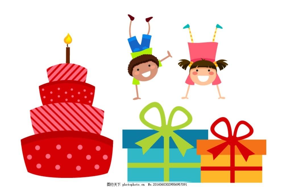 生日蛋糕 礼物 儿童 卡通素材 可爱 素材 手绘素材 幼儿园素材 卡通