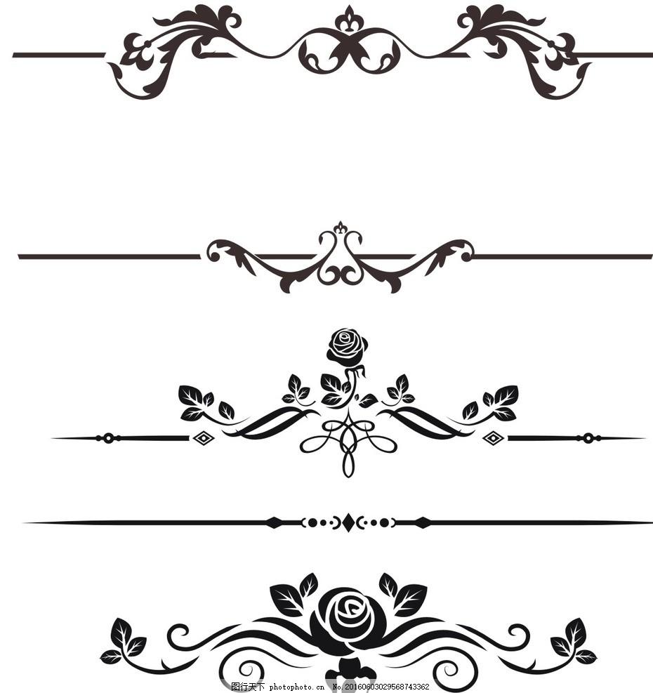 欧式花纹 玫瑰花纹边框