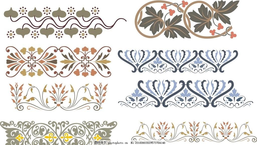 传统民族花纹 少数民族花纹 民族风花纹 古典边框 边框 素材 矢量花纹