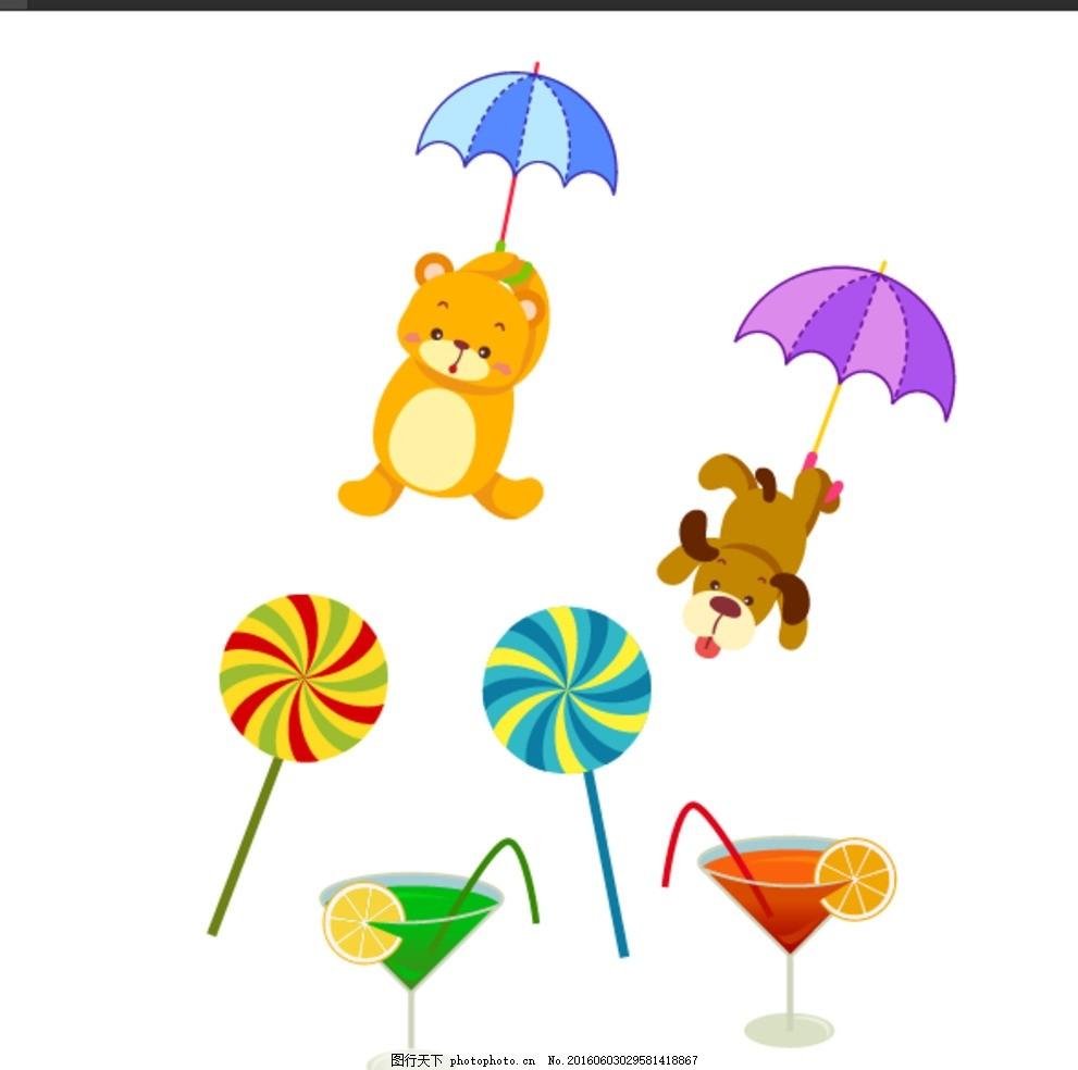 下雨啦 饮品 棒棒糖 卡通素材 可爱 素材 手绘素材 幼儿园素材 卡通