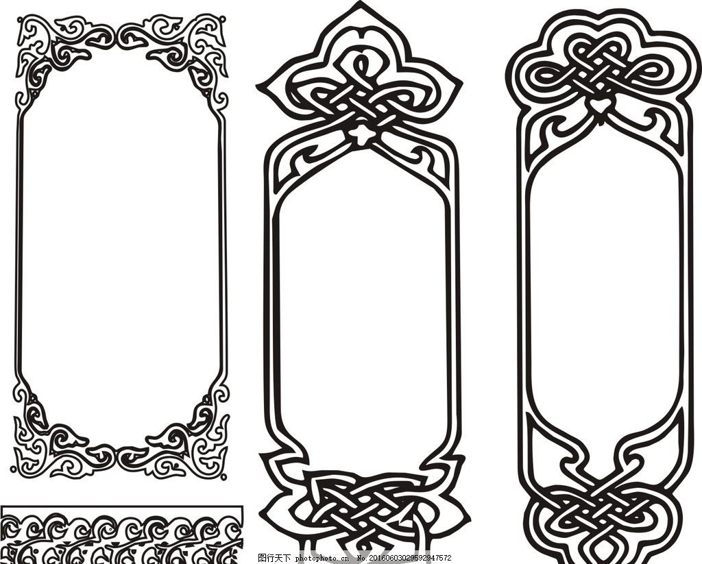 古风 边框素材 古典矢量边框 方框素材 边角 古典 边框 花纹 欧式花纹