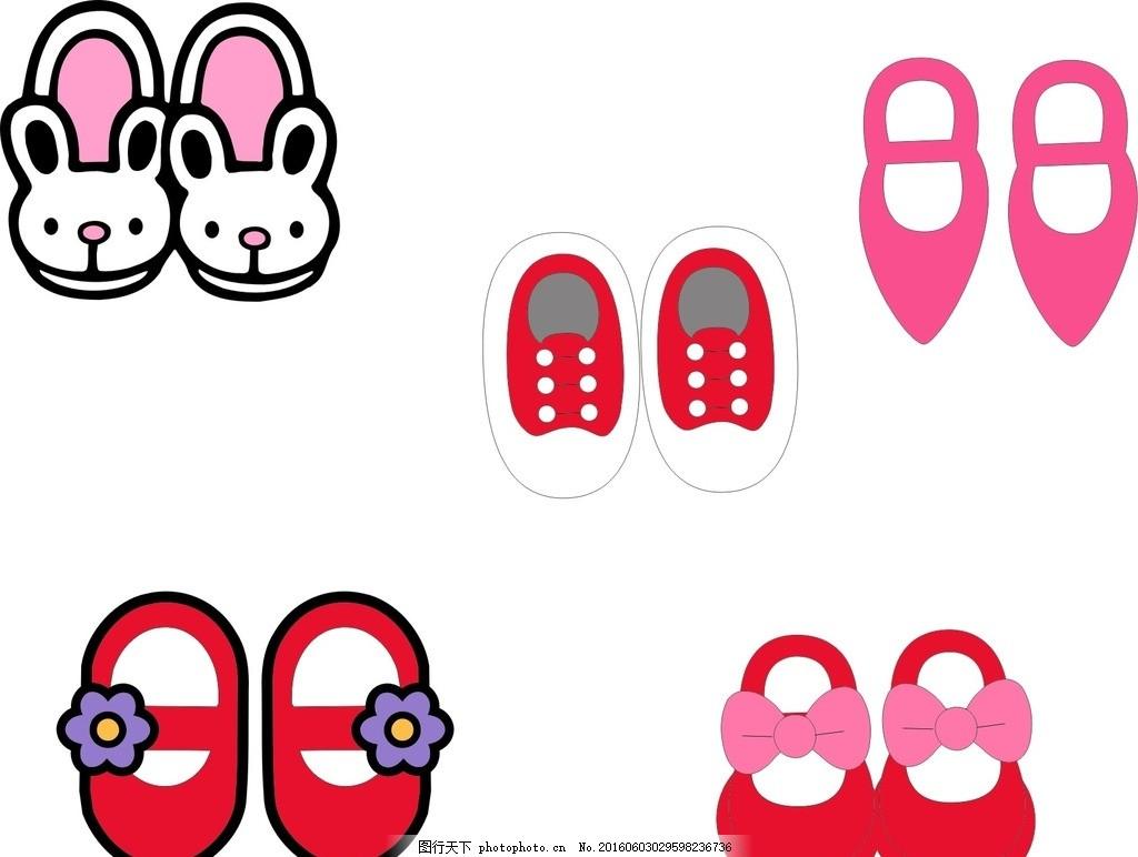 卡通鞋子 儿童鞋子 卡通素材 可爱 素材 手绘素材 儿童素材 幼儿园