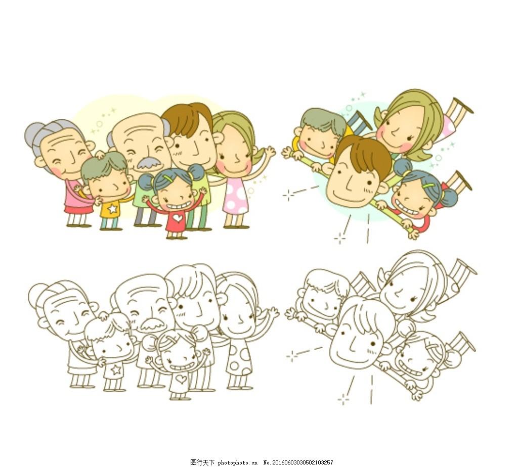 爸爸妈妈 爷爷奶奶 四世同堂 简笔画 动漫动画 ai 矢量-爸爸妈妈和宝
