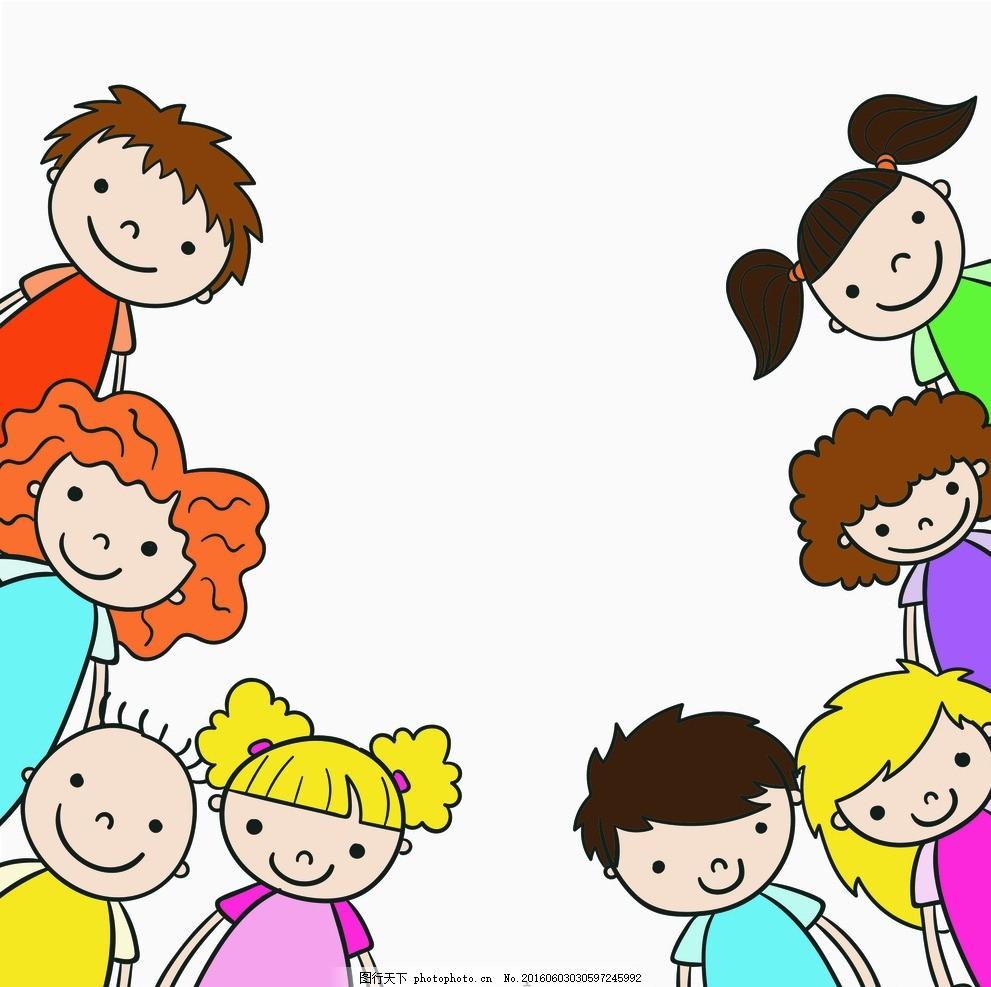 幼儿园儿童绘画 学校 孩子 学龄儿童 卡通儿童素材