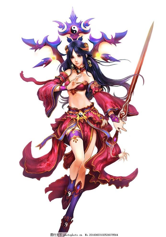 游戏角色 游戏人物 手游人物 网游角色 太极 古剑 手游美女 网游美女