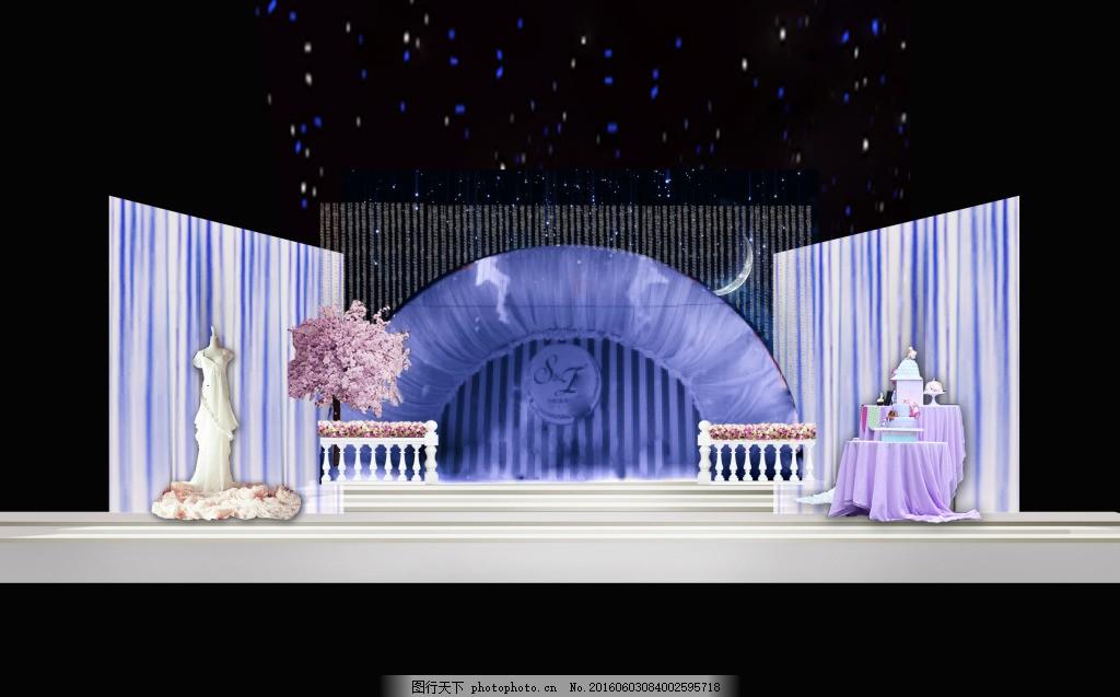 紫色 婚礼效果图 浪漫 小清新 浪漫紫色 欧式 蓝色 白色 婚礼效果图