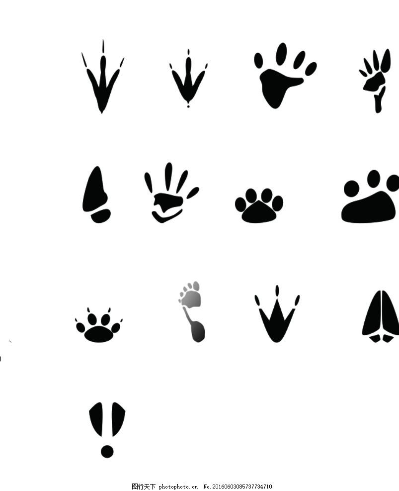 矢量脚印 动物脚印 脚印 水墨脚印 矢量图 设计 广告设计 卡通设计