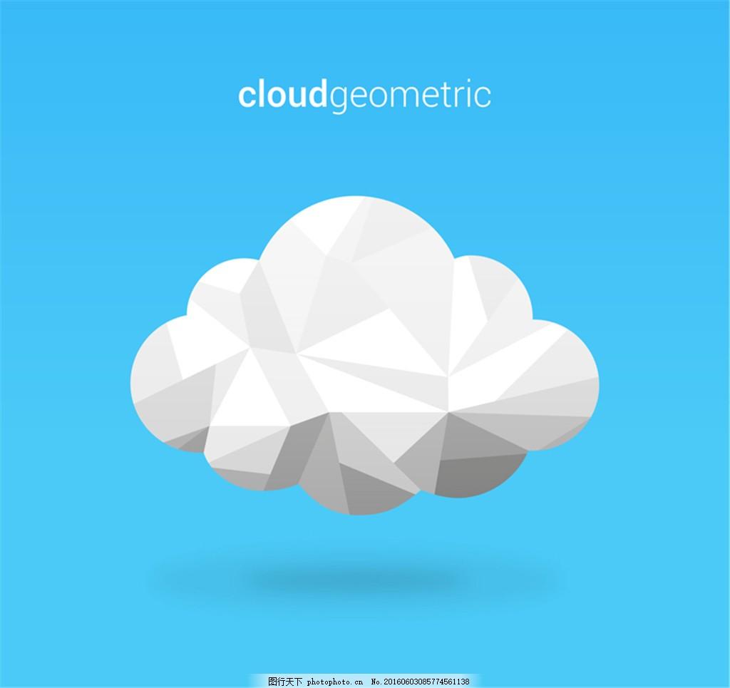 ai 白色 白云 插画 创意设计 多边形 广告设计 海报 画册 几何形 云朵图片