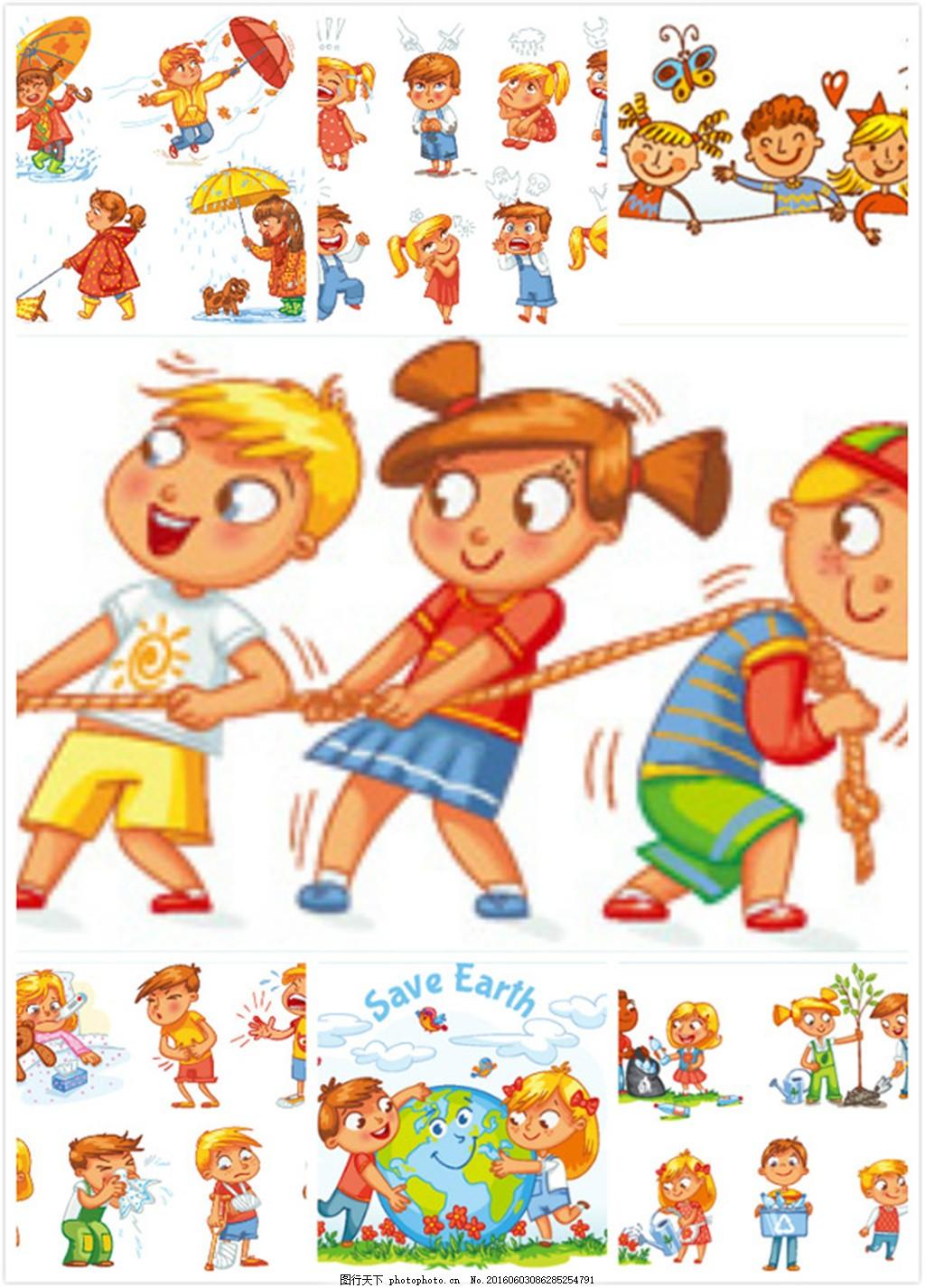 卡通儿童孩子矢量 白色 可爱的卡通儿童设计矢量素材 花束求婚婴儿