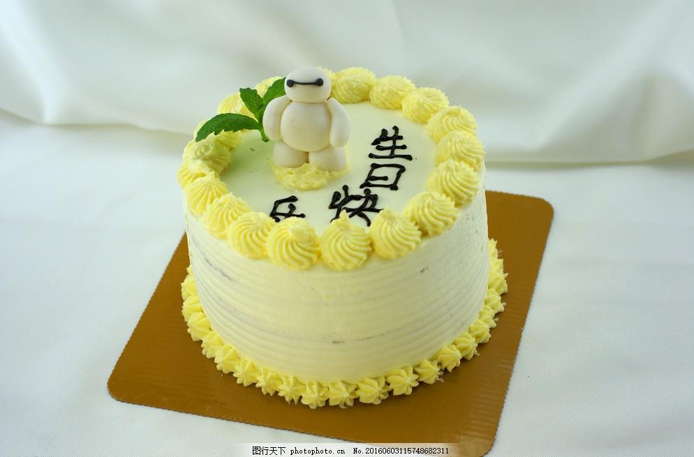 大白熊蛋糕 奶油 裱花 翻糖 摄影 餐饮美食 西餐美食