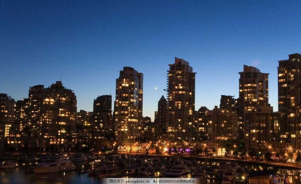高清壁纸 夜晚 傍晚 建筑 大厦 灯光 灯光璀璨 摄影 旅游摄影