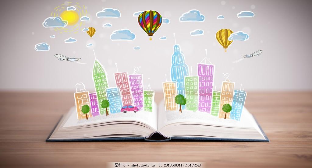 创意书籍 唯美书籍 书本 绘画 立体