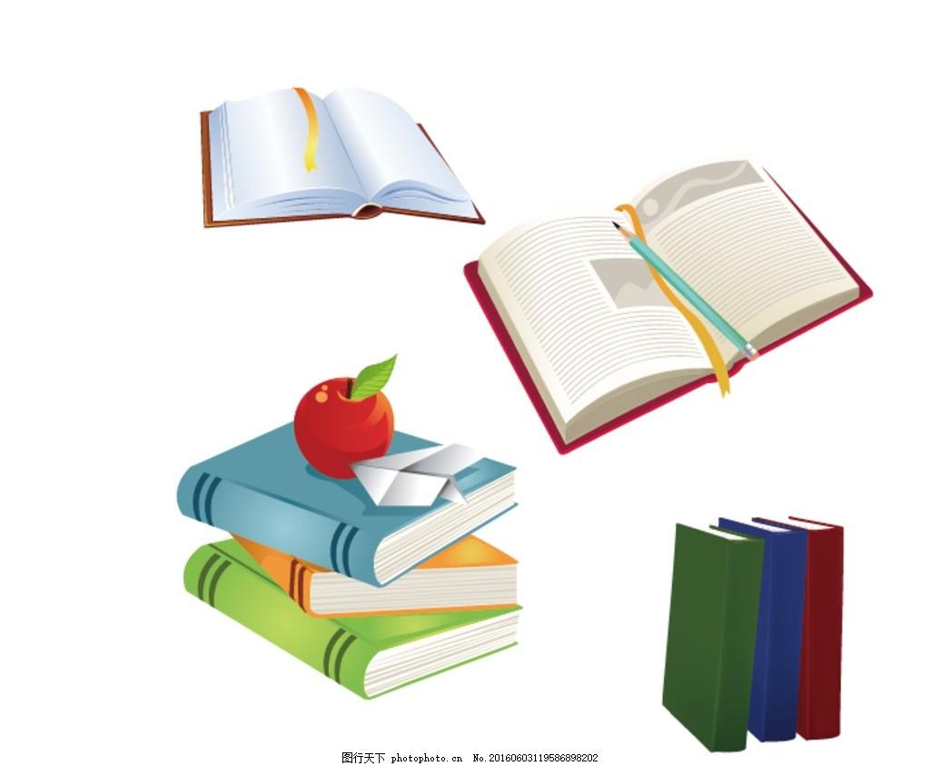 书籍 书本 卡通素材 可爱 素材 手绘素材 手绘 唯美 儿童素材 矢量图