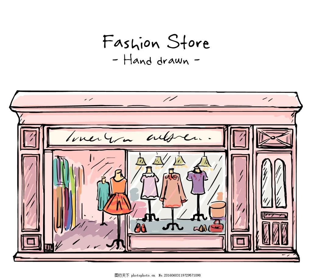 手绘时尚服装店