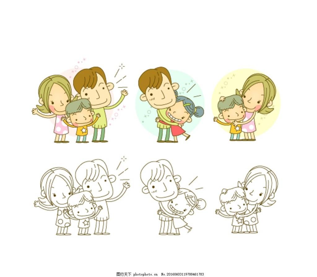 卡通小人 简笔画 动漫动画 家庭 爸爸妈妈 矢量 人物 广告设计