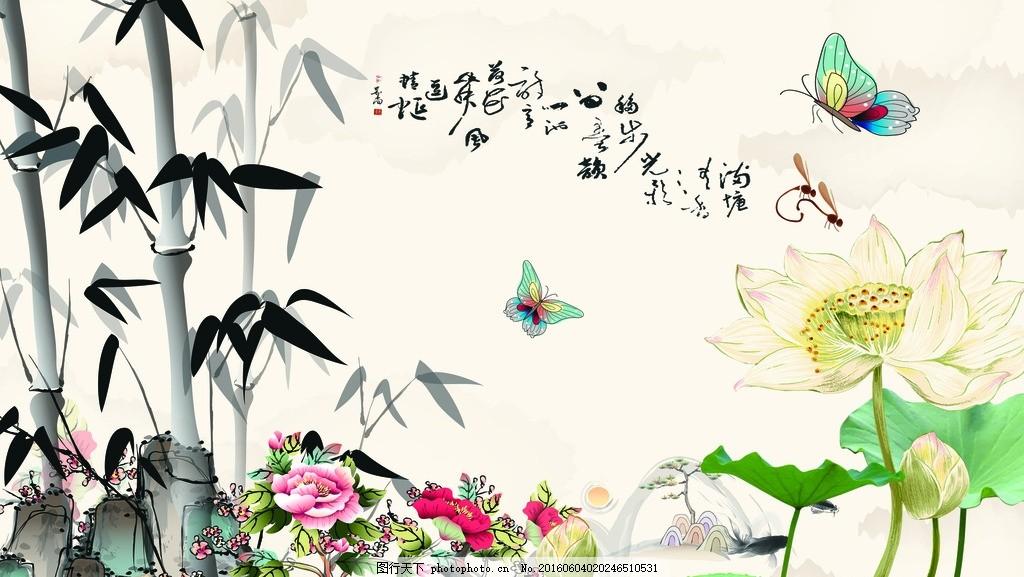 国画竹子荷花,图片下载 工笔画 蝴蝶 假山 牡丹 背景