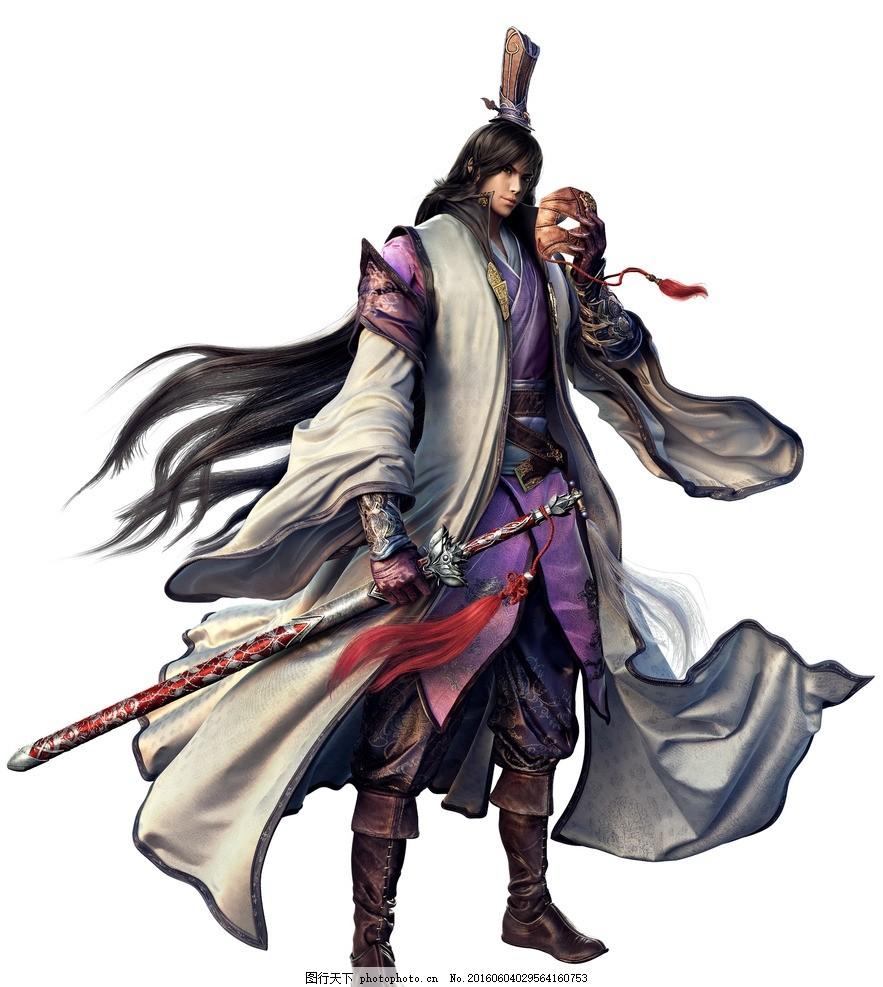 游戏角色 游戏人物 网游手游角色 古装 侠客 宝剑 面具 游戏人物 设计