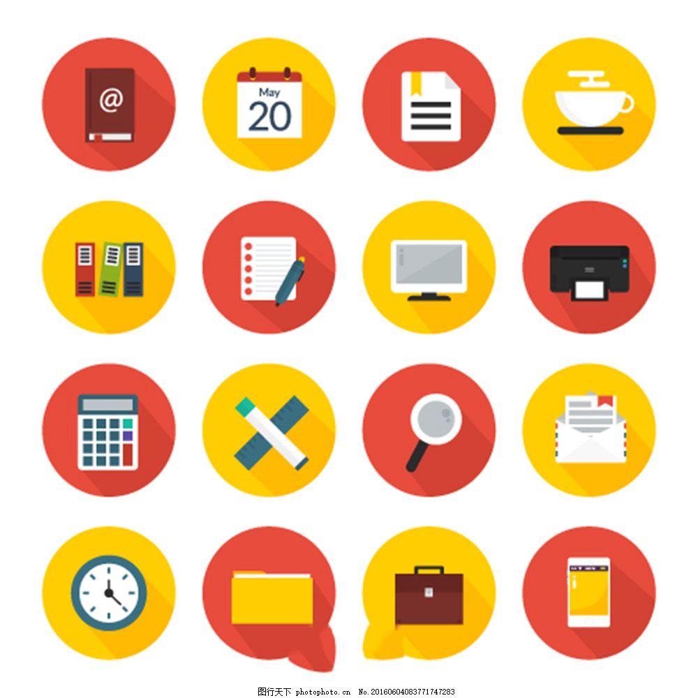 办公室元素图标 办公室图标 计算器 文件夹 时钟 日历 书籍图片