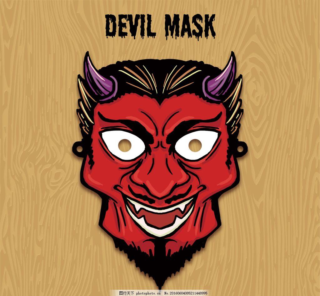 手绘恶魔面具