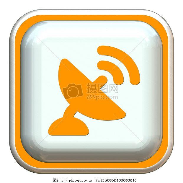 雷达设备象形图 雷达 雷达设备 发射器 电台 天线 传输 象形图 信号