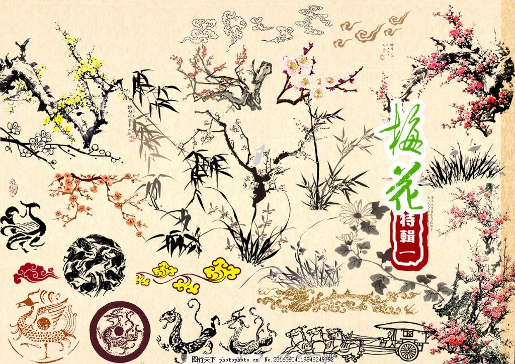 梅花树的树枝画法