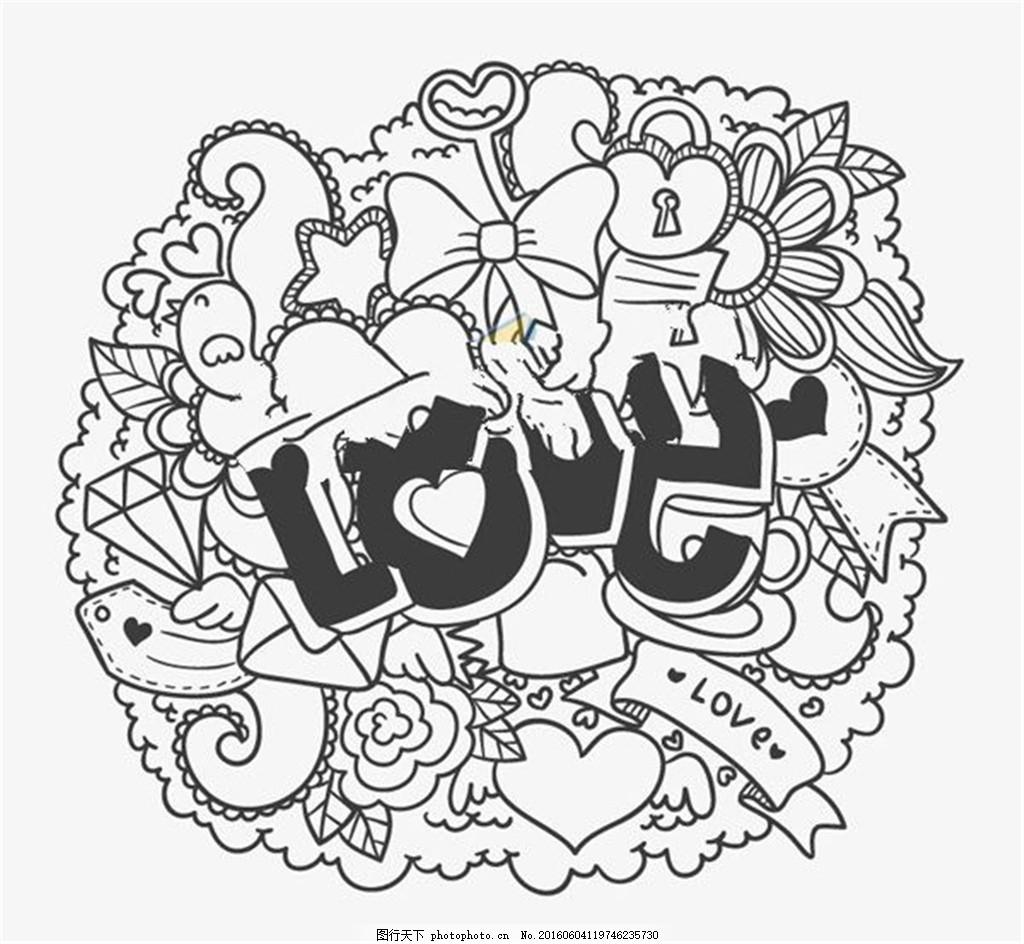 涂鸦设计爱心love