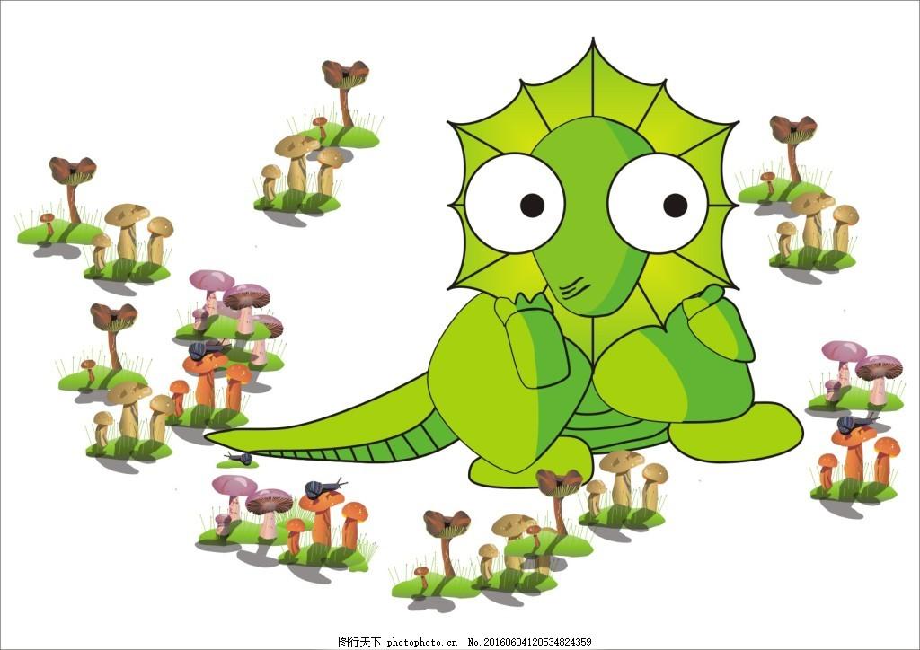 卡通龙 标志 卡通物 卡通吉祥物 卡通动物 小恐龙 卡通恐龙 卡通标志