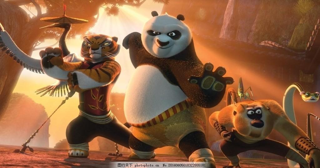 功夫熊猫 金丝猴 卡通动漫