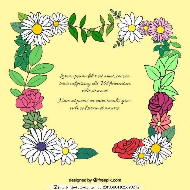 划花框 框 花 手 装饰 自然 叶 春 手画 植物 绘画 花卉框架 花卉装饰