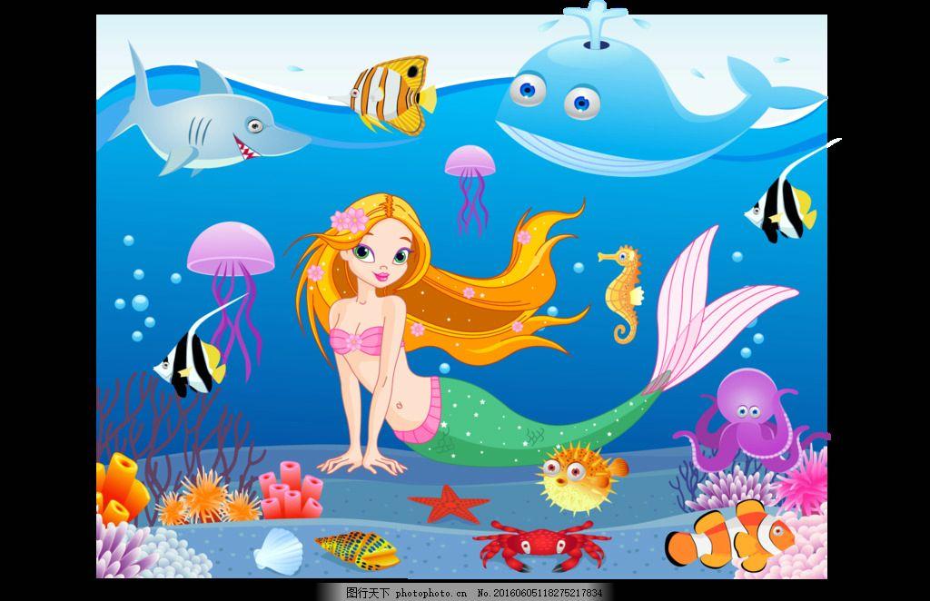 美人鱼 金鱼 小鱼 美女 卡通画 卡通动画 儿童 海水 设计 广告设计