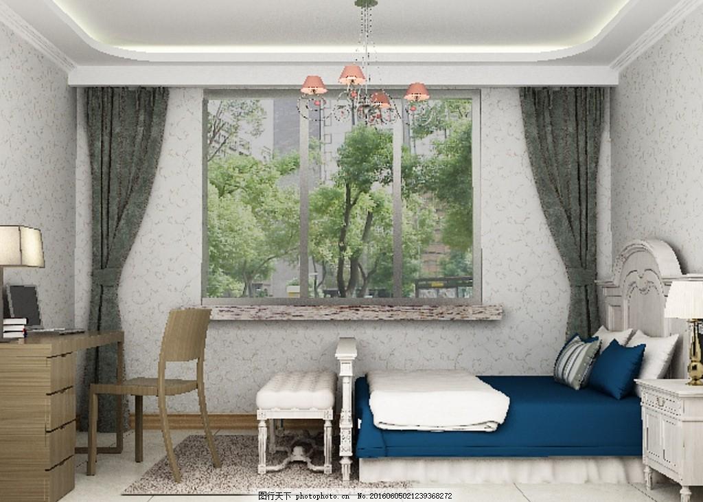 有桌子 椅子 床 窗户外景 设计 3d设计 室内模型 max