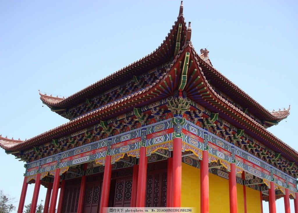寺庙 全景 宫殿 寺庙 柱子 花纹 角楼 摄影 旅游摄影 人文景观 72dpi
