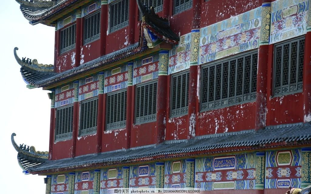 红墙寺庙 寺庙 寺庙起脚 庙宇 寺庙花纹 摄影 旅游摄影 国内旅游 300
